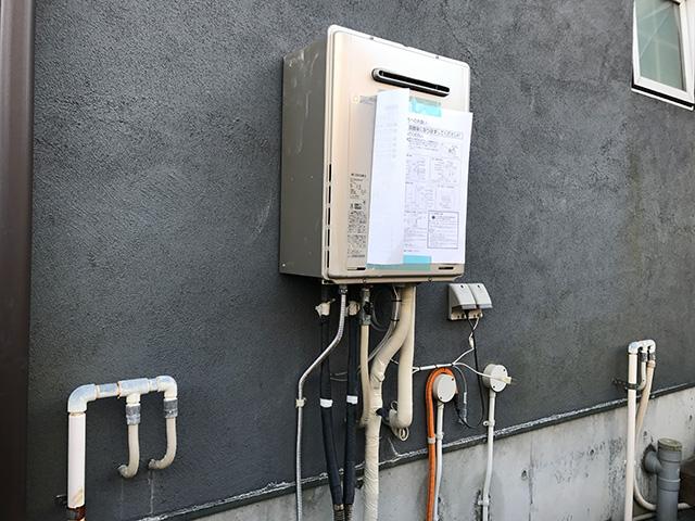 【東京都あきる野市】住宅 給湯器交換工事
