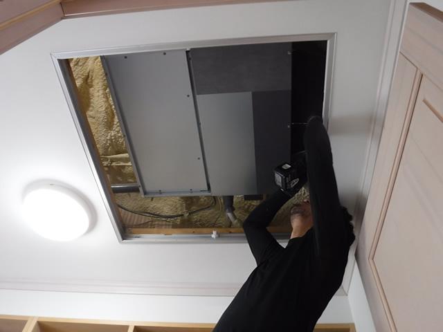 【東京都八王子市】高気密高断熱住宅 全館空調システム交換工事
