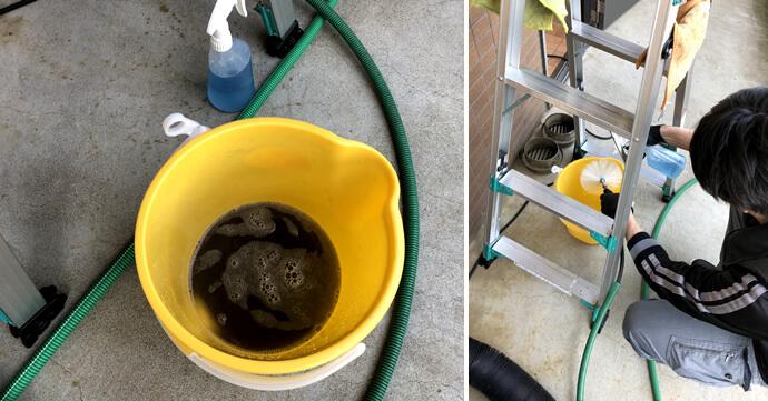 洗剤を使って汚れを落としている様子